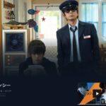 小西桜子ファンシー濡れ場ベッドシーンがヤバいと話題!動画や内容、出演作品などを調査!